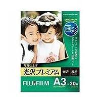 【まとめ 3セット】 富士フイルム 画彩 写真仕上げ 光沢プレミアム (A3サイズ・20枚) WPA320PRM