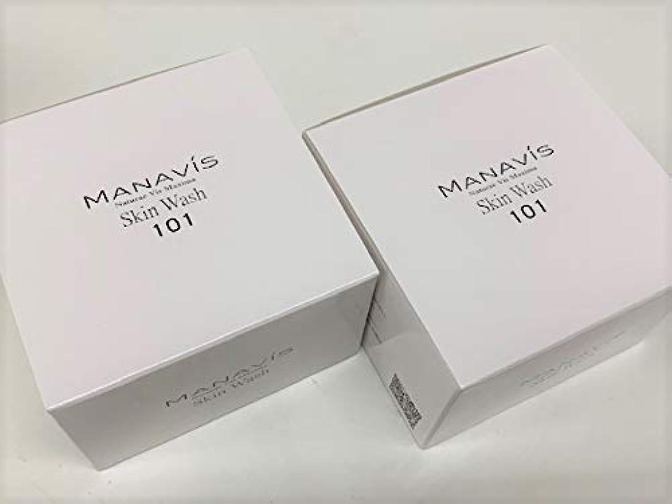 今日夕方委員会マナビス化粧品 薬用 スキンウォッシュ (薬用せっけん)2個セット