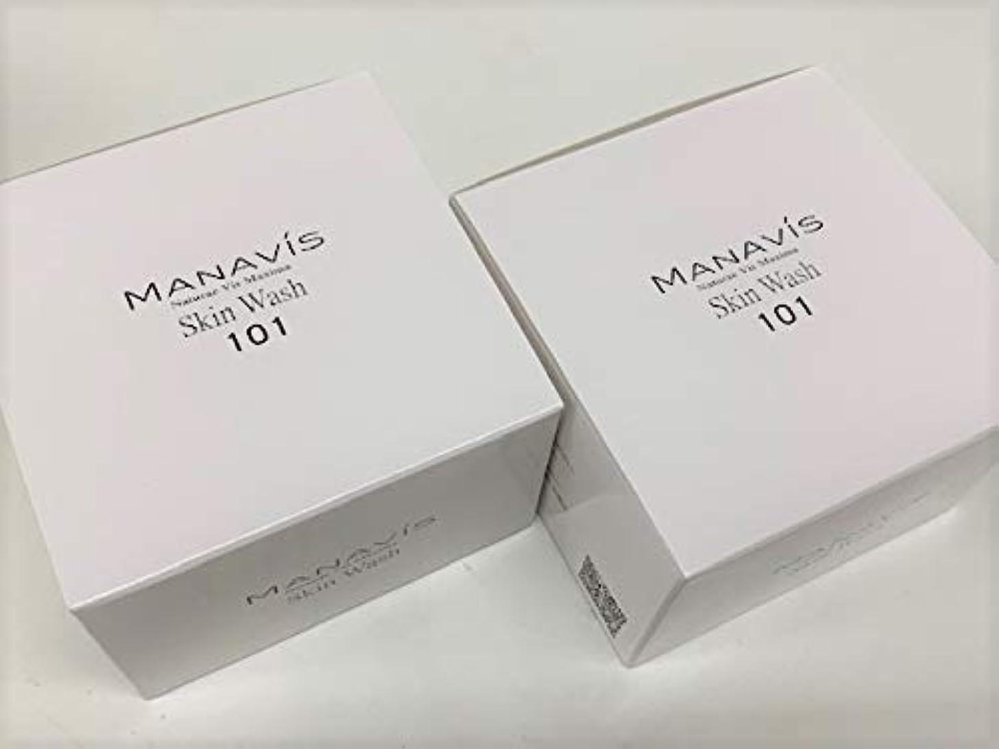 手伝う息を切らして多数のマナビス化粧品 薬用 スキンウォッシュ (薬用せっけん)2個セット