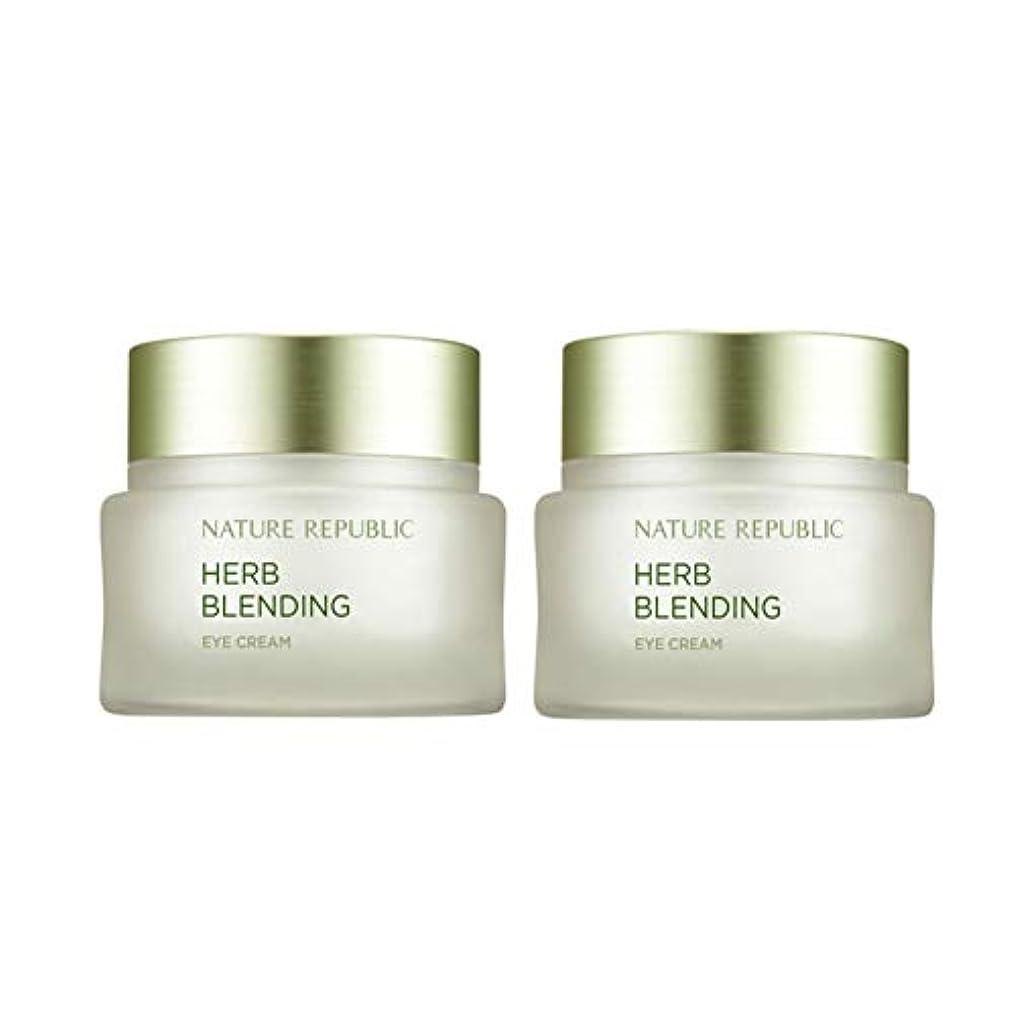謝罪するデクリメント工夫するネイチャーリパブリックハーブ?ブレンディングクリーム50mlx 2本セット韓国コスメ、Nature Republic Herb Blending Cream 50ml x 2ea Set Korean Cosmetics...