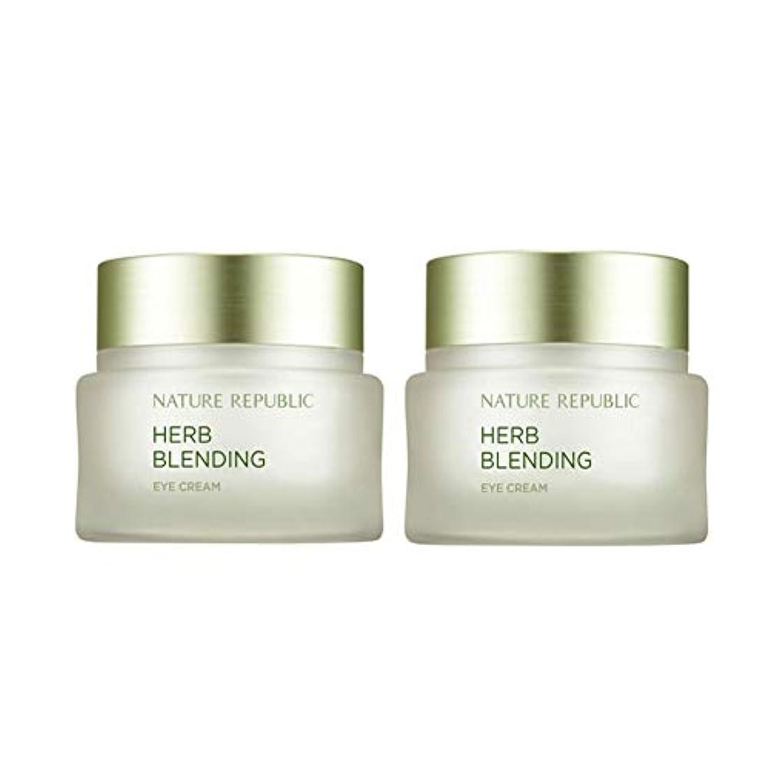 時刻表憤る勝つネイチャーリパブリックハーブ?ブレンディングクリーム50mlx 2本セット韓国コスメ、Nature Republic Herb Blending Cream 50ml x 2ea Set Korean Cosmetics...