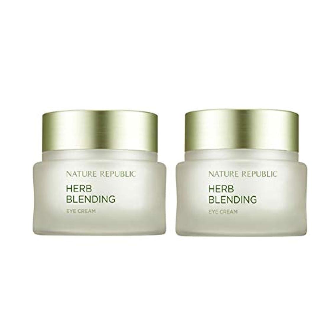 十分道路を作るプロセス急性ネイチャーリパブリックハーブ?ブレンディングクリーム50mlx 2本セット韓国コスメ、Nature Republic Herb Blending Cream 50ml x 2ea Set Korean Cosmetics...