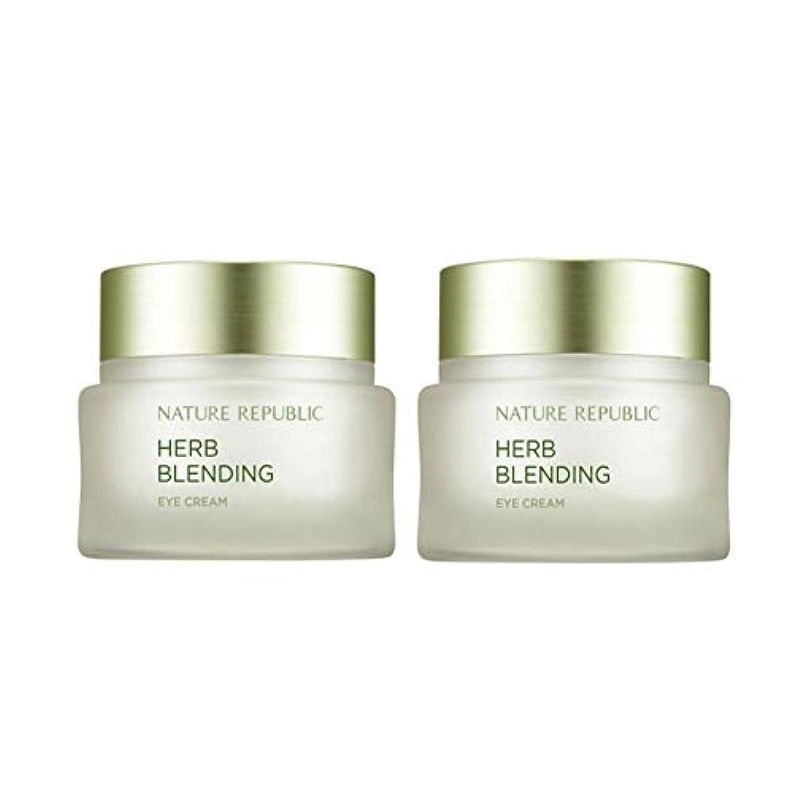 速報引退したバウンスネイチャーリパブリックハーブ?ブレンディングクリーム50mlx 2本セット韓国コスメ、Nature Republic Herb Blending Cream 50ml x 2ea Set Korean Cosmetics...