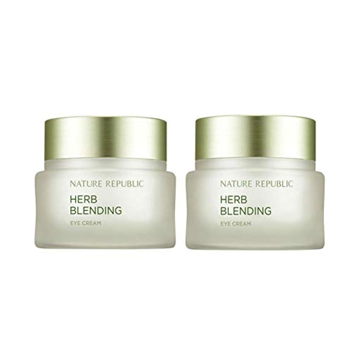 方程式雨のやがてネイチャーリパブリックハーブ?ブレンディングクリーム50mlx 2本セット韓国コスメ、Nature Republic Herb Blending Cream 50ml x 2ea Set Korean Cosmetics...