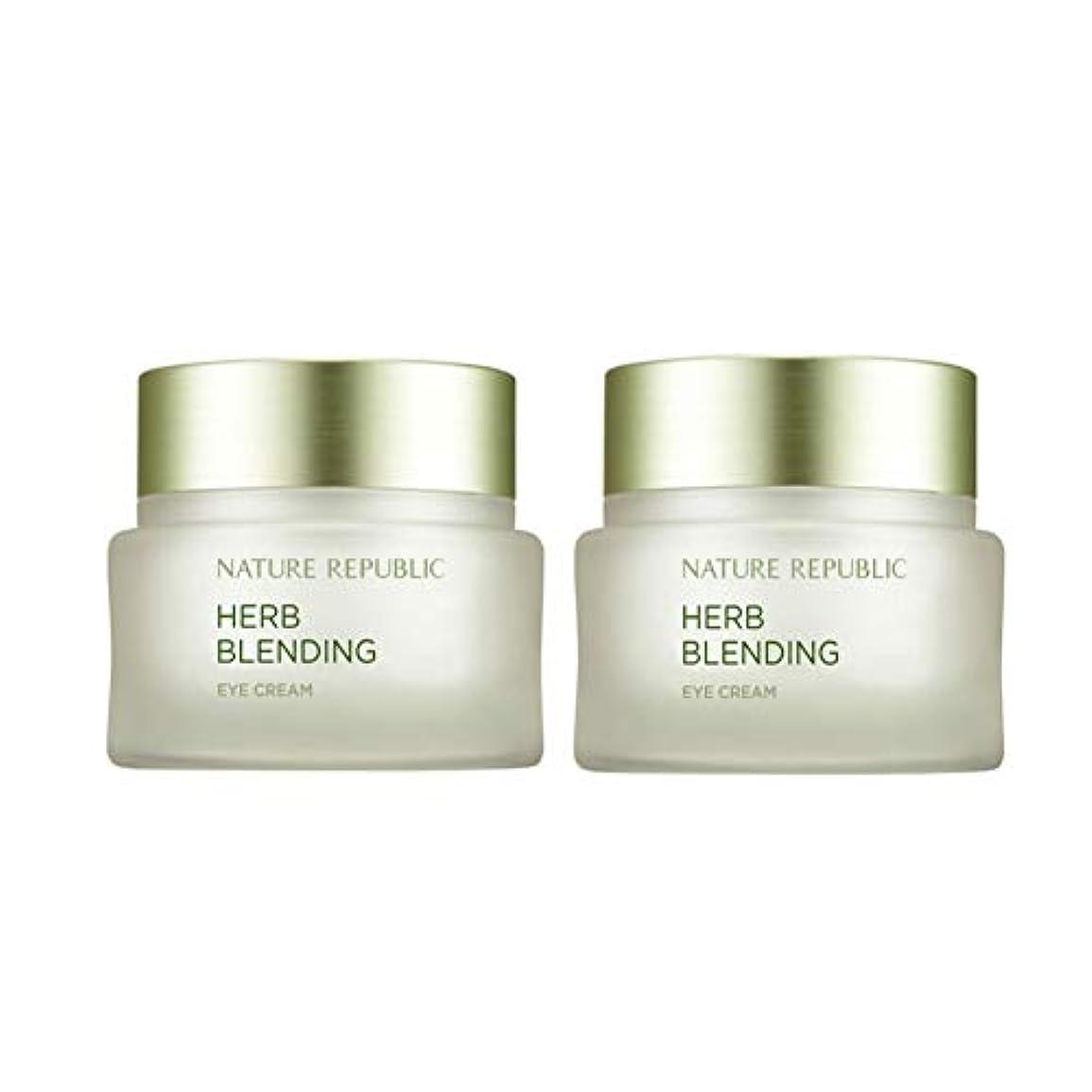 怒りうそつきエーカーネイチャーリパブリックハーブ?ブレンディングクリーム50mlx 2本セット韓国コスメ、Nature Republic Herb Blending Cream 50ml x 2ea Set Korean Cosmetics...