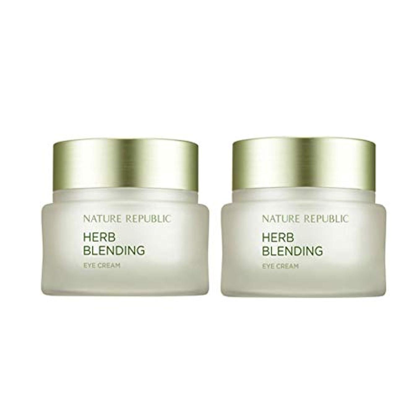 確立しますダーリン減衰ネイチャーリパブリックハーブ?ブレンディングクリーム50mlx 2本セット韓国コスメ、Nature Republic Herb Blending Cream 50ml x 2ea Set Korean Cosmetics...