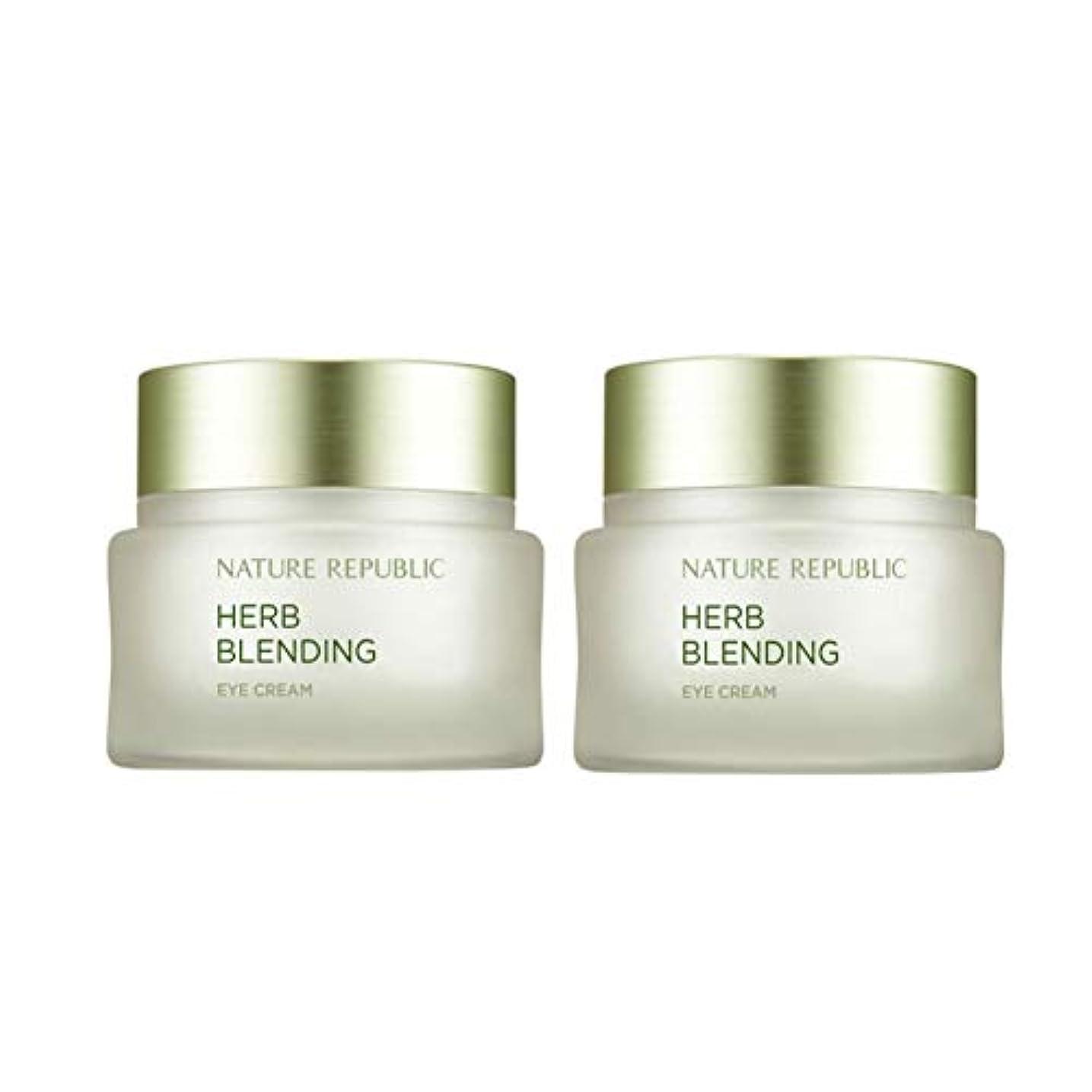 擬人文化ラジカルネイチャーリパブリックハーブ?ブレンディングクリーム50mlx 2本セット韓国コスメ、Nature Republic Herb Blending Cream 50ml x 2ea Set Korean Cosmetics...