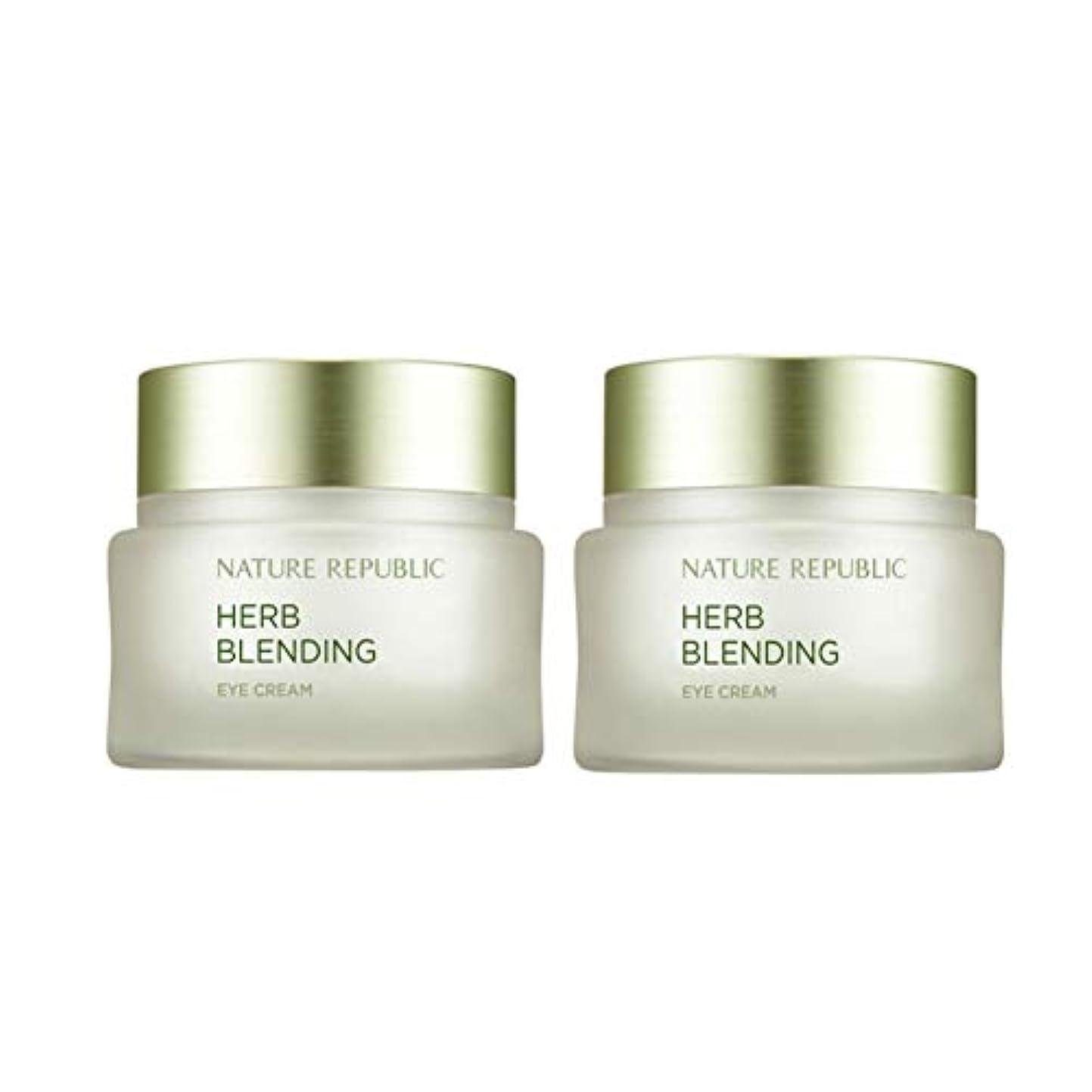 愛国的な高原メディアネイチャーリパブリックハーブ?ブレンディングクリーム50mlx 2本セット韓国コスメ、Nature Republic Herb Blending Cream 50ml x 2ea Set Korean Cosmetics...