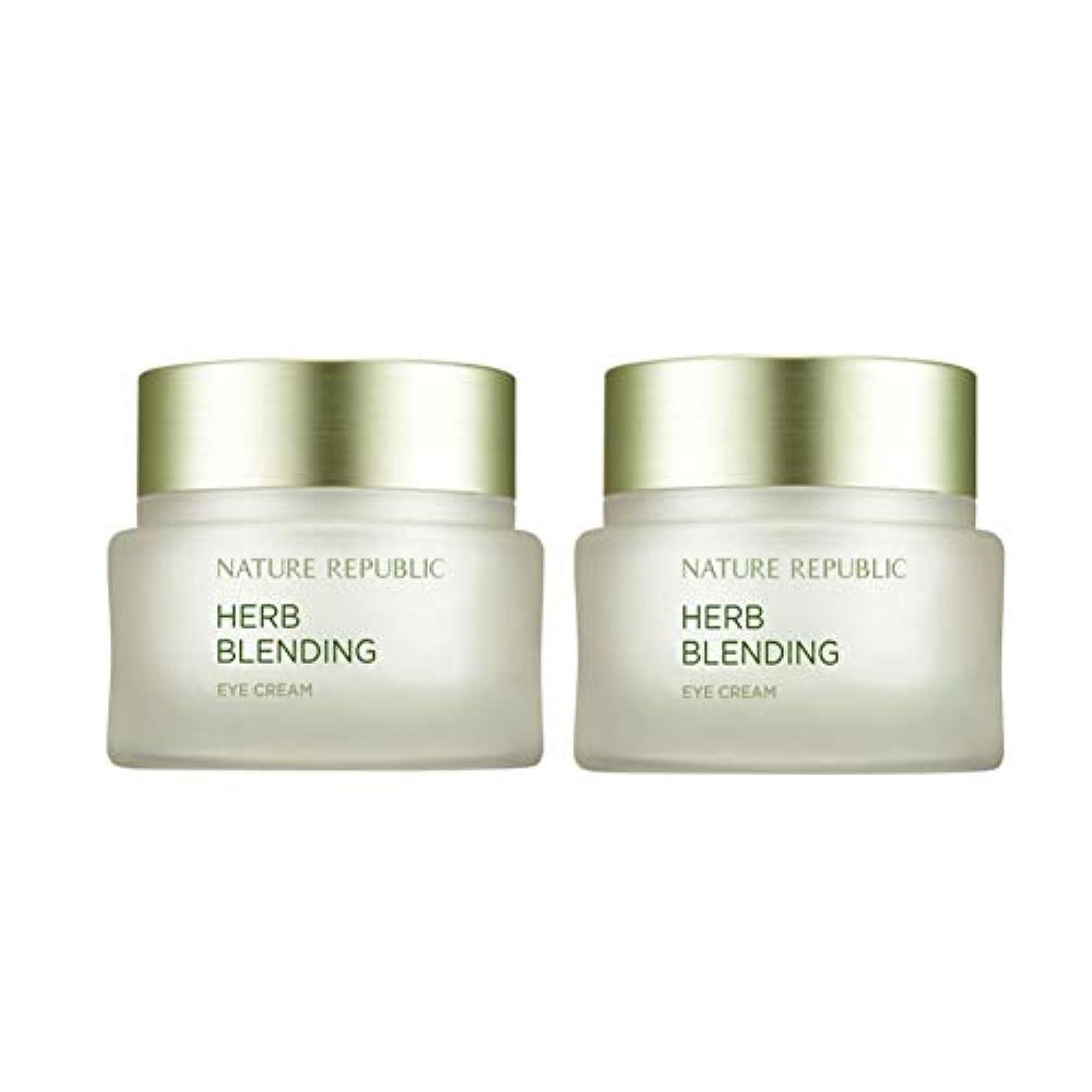 テロアクセスライオネルグリーンストリートネイチャーリパブリックハーブ?ブレンディングクリーム50mlx 2本セット韓国コスメ、Nature Republic Herb Blending Cream 50ml x 2ea Set Korean Cosmetics...