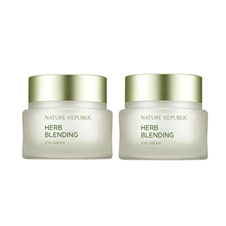 グリーンランド国民ハイジャックネイチャーリパブリックハーブ?ブレンディングクリーム50mlx 2本セット韓国コスメ、Nature Republic Herb Blending Cream 50ml x 2ea Set Korean Cosmetics...