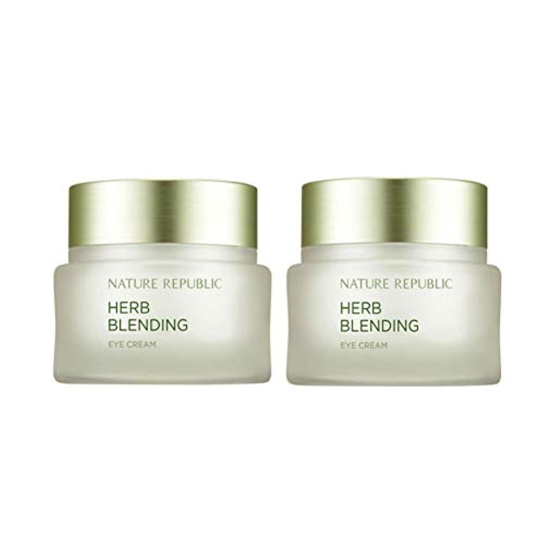 ネイチャーリパブリックハーブ?ブレンディングクリーム50mlx 2本セット韓国コスメ、Nature Republic Herb Blending Cream 50ml x 2ea Set Korean Cosmetics...