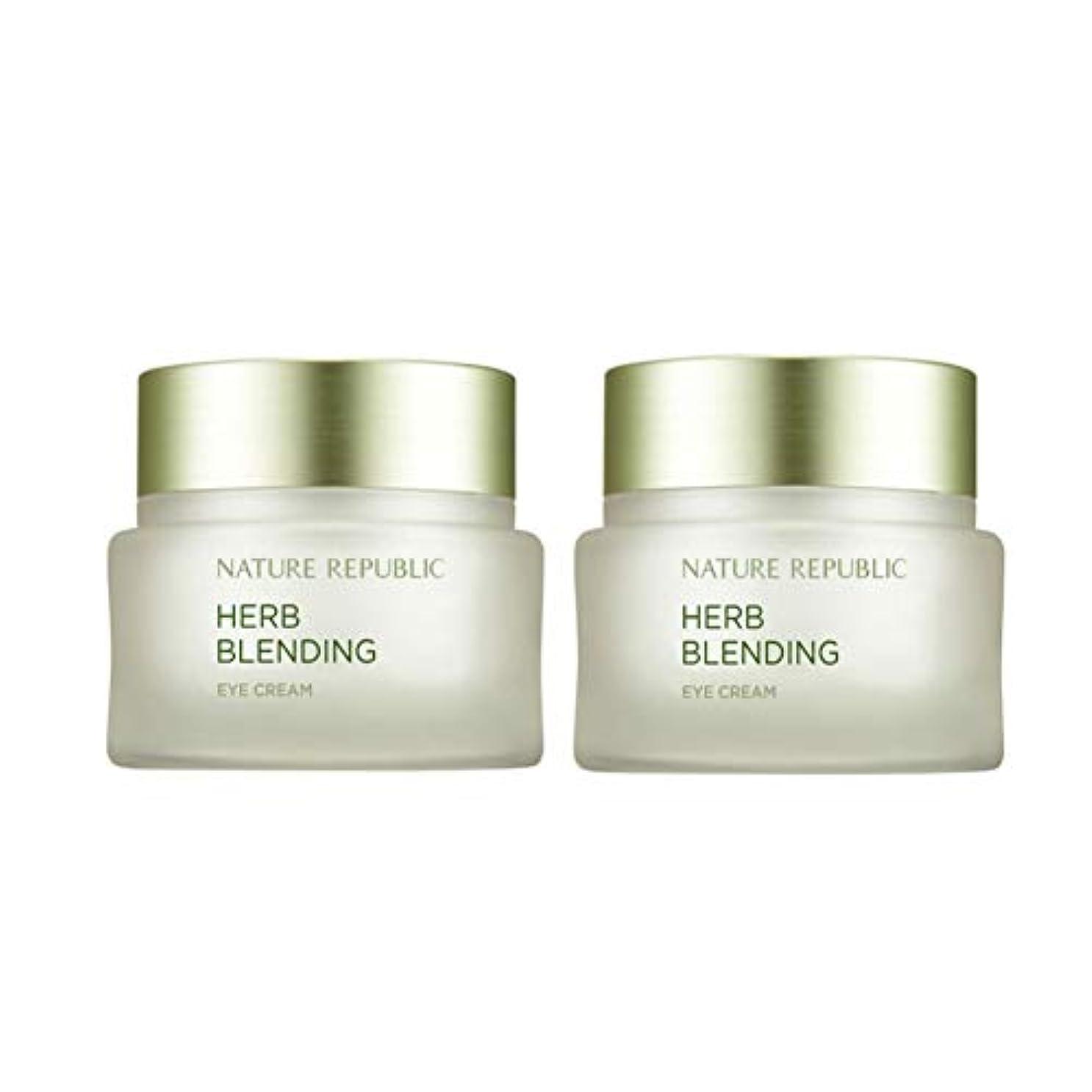 ソフィー下るばかネイチャーリパブリックハーブ?ブレンディングクリーム50mlx 2本セット韓国コスメ、Nature Republic Herb Blending Cream 50ml x 2ea Set Korean Cosmetics...
