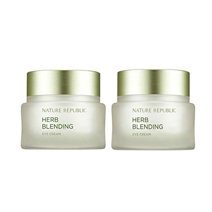見捨てる解釈する許すネイチャーリパブリックハーブ?ブレンディングクリーム50mlx 2本セット韓国コスメ、Nature Republic Herb Blending Cream 50ml x 2ea Set Korean Cosmetics...