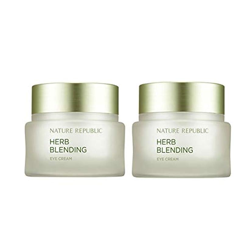 脱獄適用する以前はネイチャーリパブリックハーブ?ブレンディングクリーム50mlx 2本セット韓国コスメ、Nature Republic Herb Blending Cream 50ml x 2ea Set Korean Cosmetics...