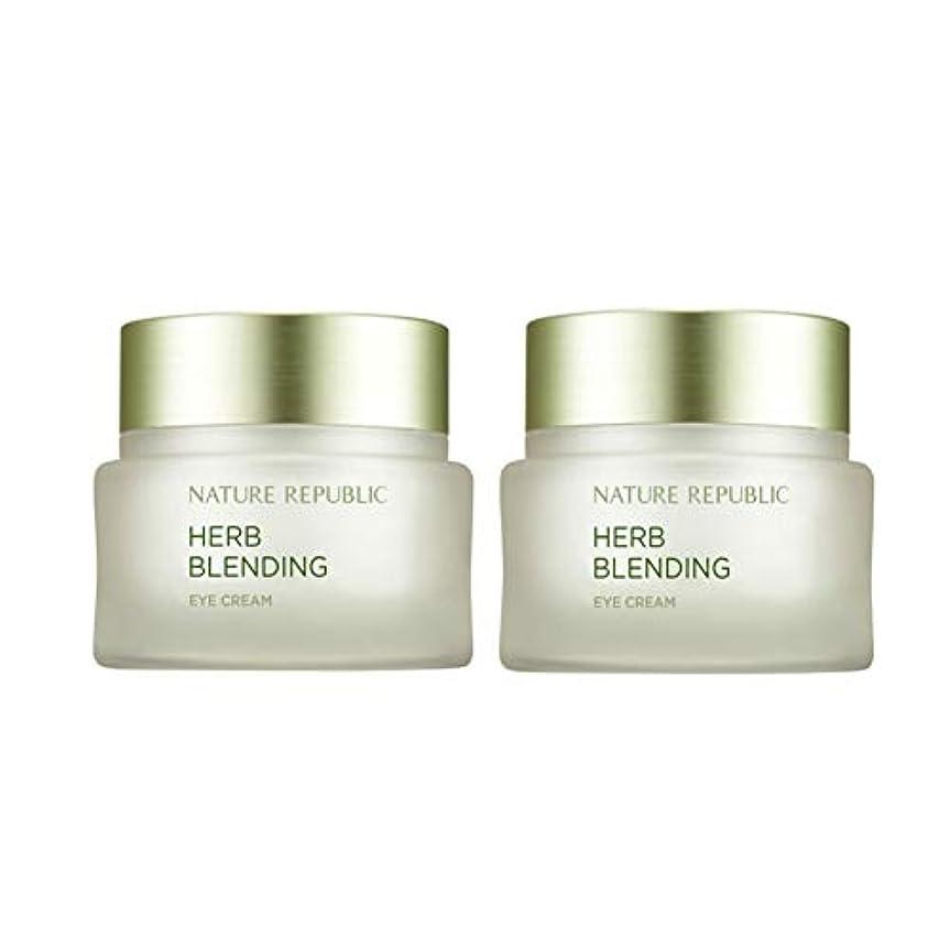 トリクルそのストライプネイチャーリパブリックハーブ?ブレンディングクリーム50mlx 2本セット韓国コスメ、Nature Republic Herb Blending Cream 50ml x 2ea Set Korean Cosmetics [並行輸入品]