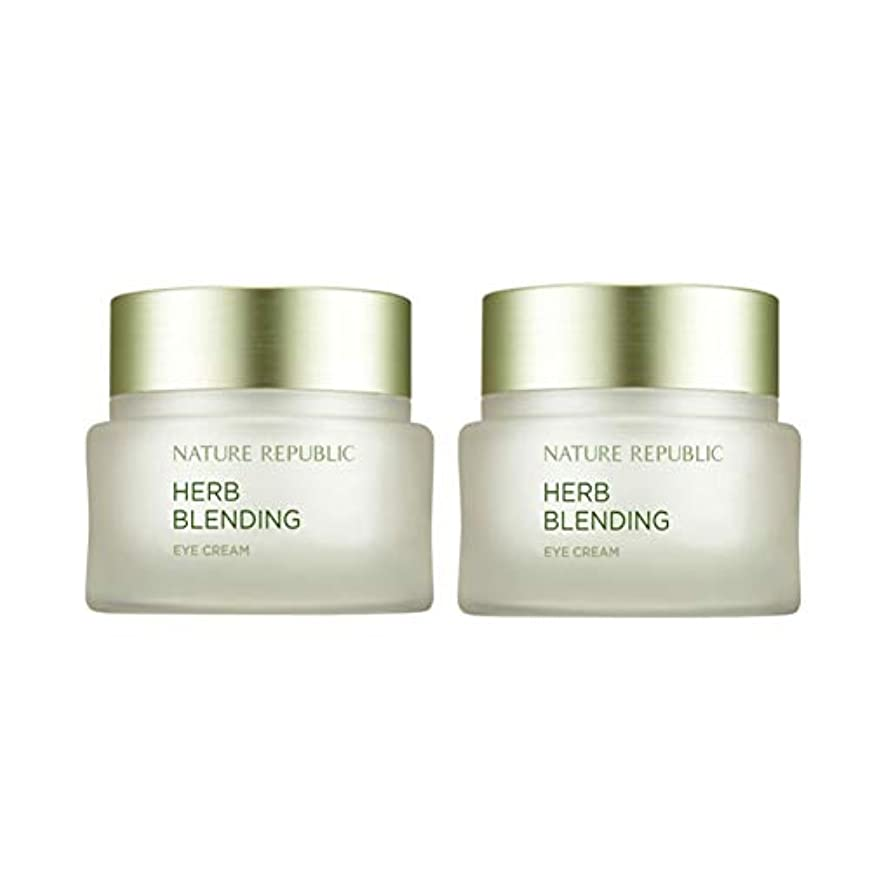 アイザック効果的にカフェネイチャーリパブリックハーブ?ブレンディングクリーム50mlx 2本セット韓国コスメ、Nature Republic Herb Blending Cream 50ml x 2ea Set Korean Cosmetics...