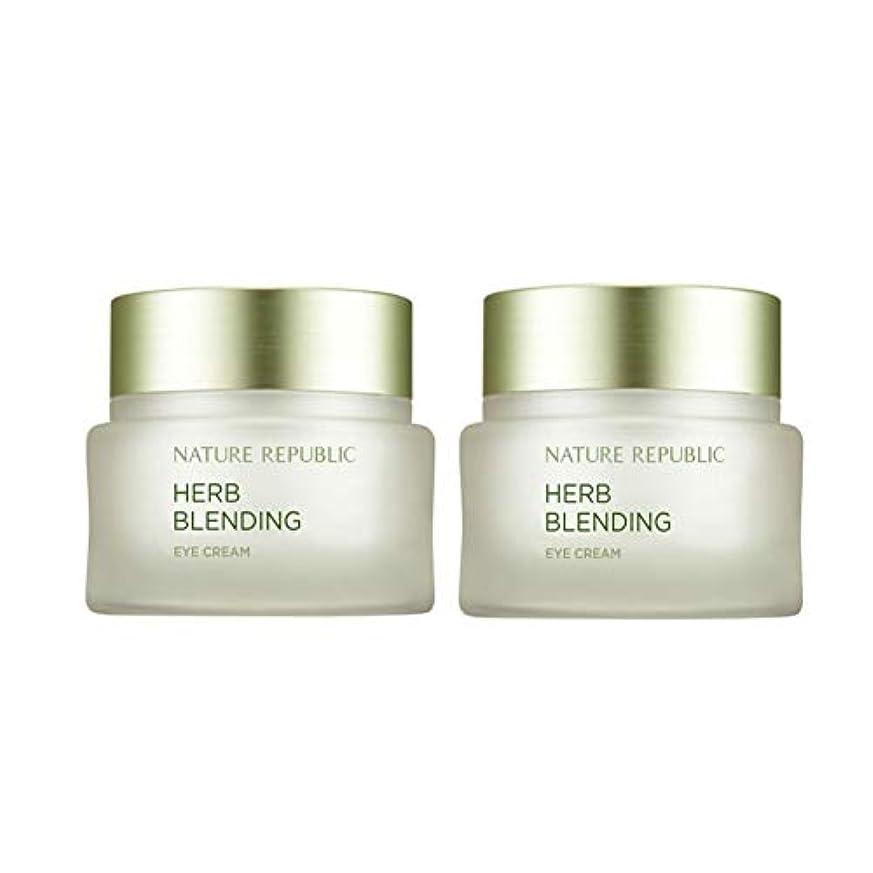 ドループ苦味においネイチャーリパブリックハーブ?ブレンディングクリーム50mlx 2本セット韓国コスメ、Nature Republic Herb Blending Cream 50ml x 2ea Set Korean Cosmetics...