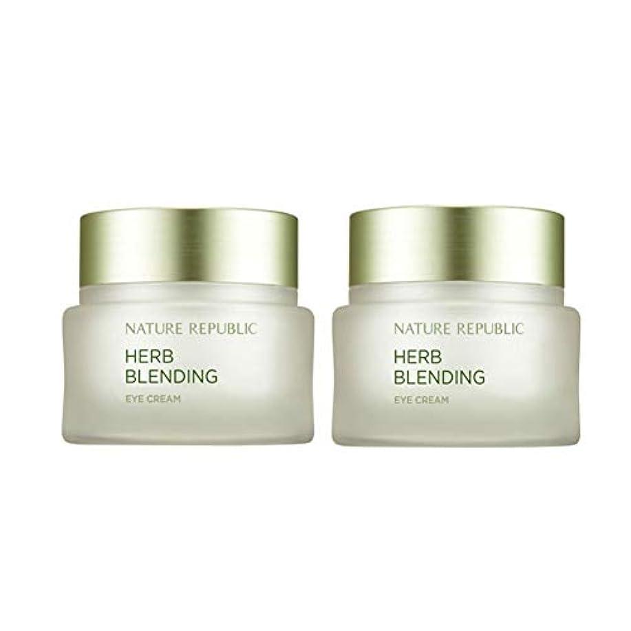 直面する危険フックネイチャーリパブリックハーブ?ブレンディングクリーム50mlx 2本セット韓国コスメ、Nature Republic Herb Blending Cream 50ml x 2ea Set Korean Cosmetics...