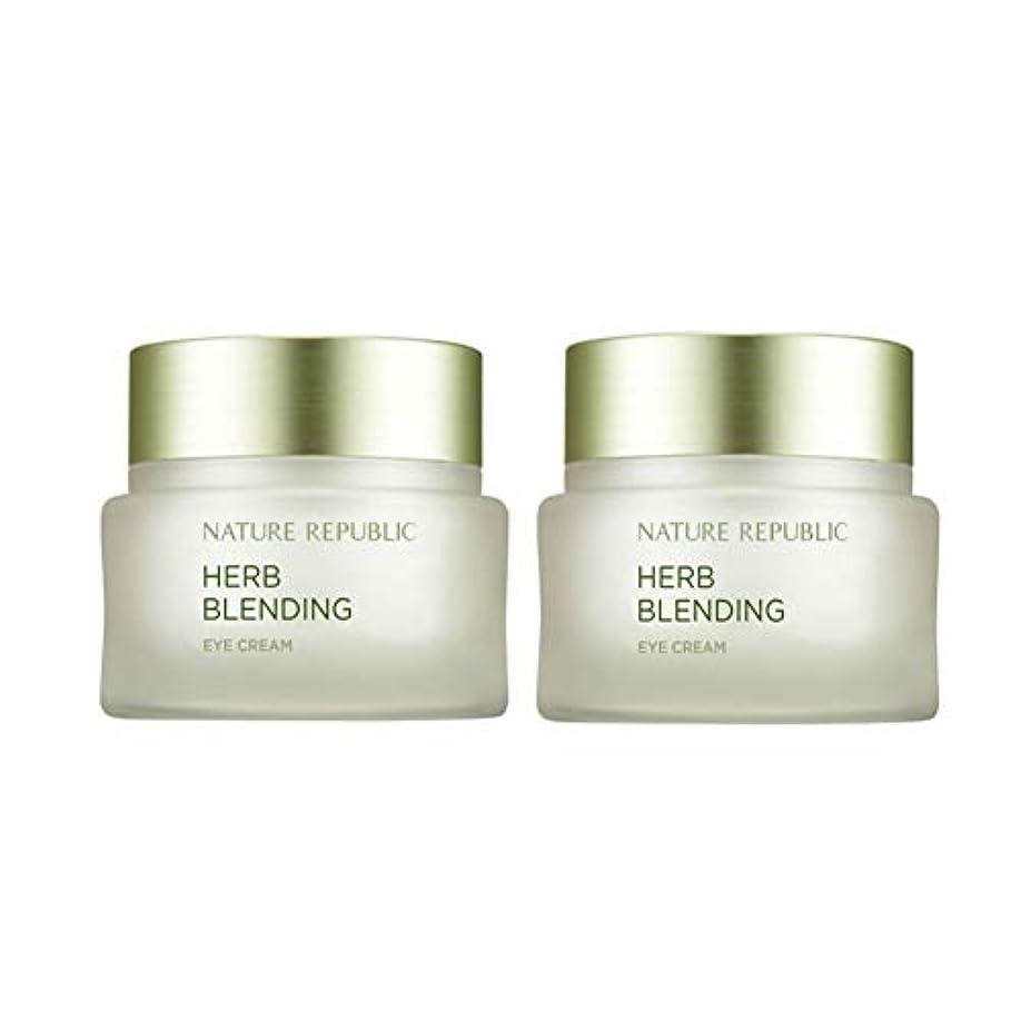 好奇心履歴書香りネイチャーリパブリックハーブ?ブレンディングクリーム50mlx 2本セット韓国コスメ、Nature Republic Herb Blending Cream 50ml x 2ea Set Korean Cosmetics...