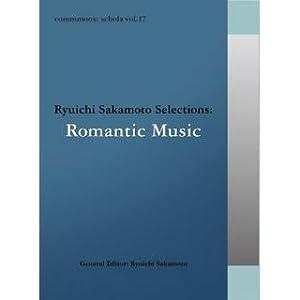 commmons: schola vol.17 Ryuichi Sakamoto Selections: Romantic Music(2枚組)