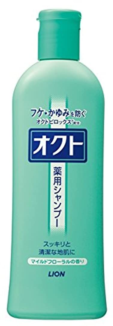 多用途民間人虚栄心オクト シャンプー 320ml(医薬部外品)