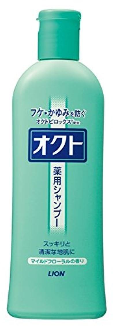 柔らかい足起業家鍔オクト シャンプー 320ml(医薬部外品)