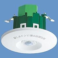 パナソニック(Panasonic)天井取付熱線センサ付自動スイッチ(子器・ WTK29318