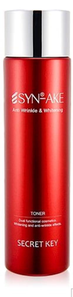 違うエンゲージメント水を飲むSYN-AKE Anti Wrinkle & Whitening Toner(150ml)