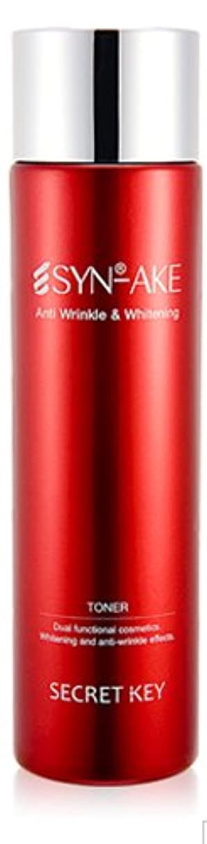センチメンタル準備した噴出するSYN-AKE Anti Wrinkle & Whitening Toner(150ml)