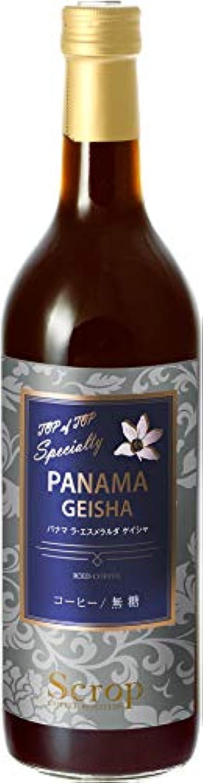 【ボトルアイスコーヒー】Scropパナマ エスメラルダ農園 ゲイシャ(無糖)