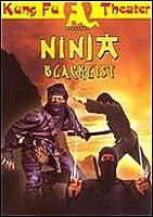 Ninja Blacklist (Dubbed In English)