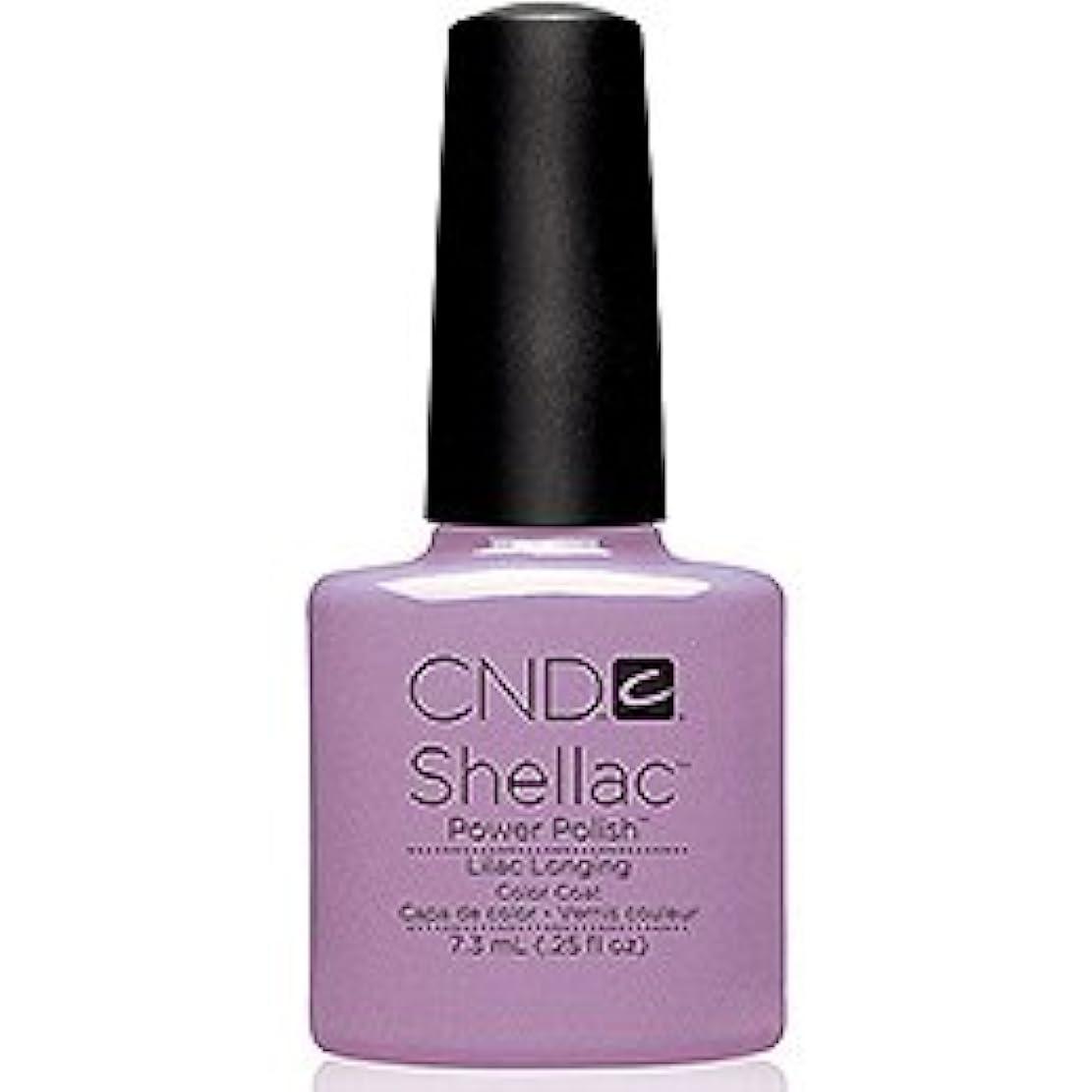 効果的に追記アレルギー性CND シェラック UVカラーコート7.3ml 109 Lilac Longing