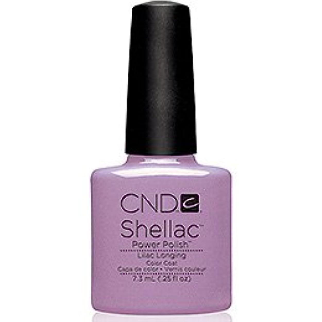 綺麗な私たち海外CND シェラック UVカラーコート7.3ml 109 Lilac Longing