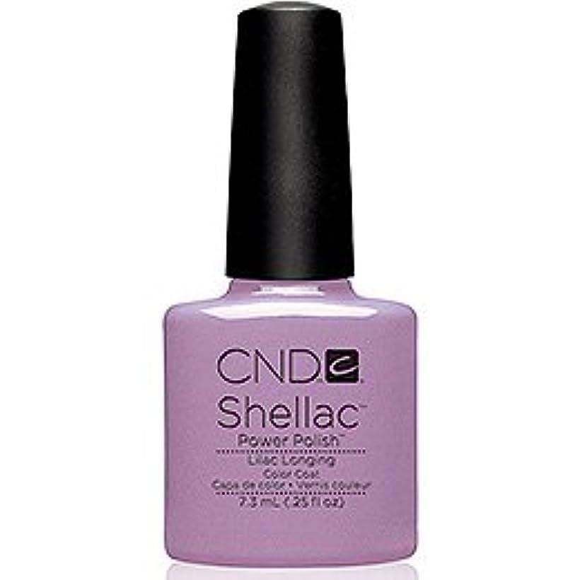 将来の仮称中央値CND シェラック UVカラーコート7.3ml 109 Lilac Longing