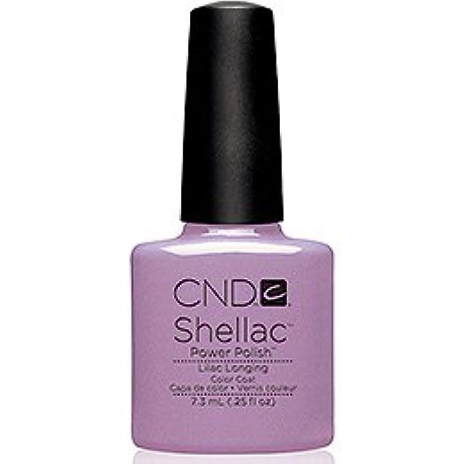 防止カード羊飼いCND シェラック UVカラーコート7.3ml 109 Lilac Longing
