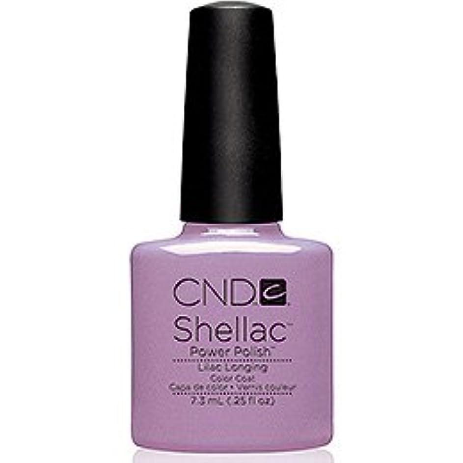 野菜すべき後退するCND シェラック UVカラーコート7.3ml 109 Lilac Longing