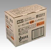 (まとめ買い)マックス ビーポップ用インクリボン(詰替タイプ) SL-TR オレンジ(2コイリ) 【×3】