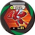 ポケモン バトリオV 01弾 v01-037 ★ Lv.31 ハッサム