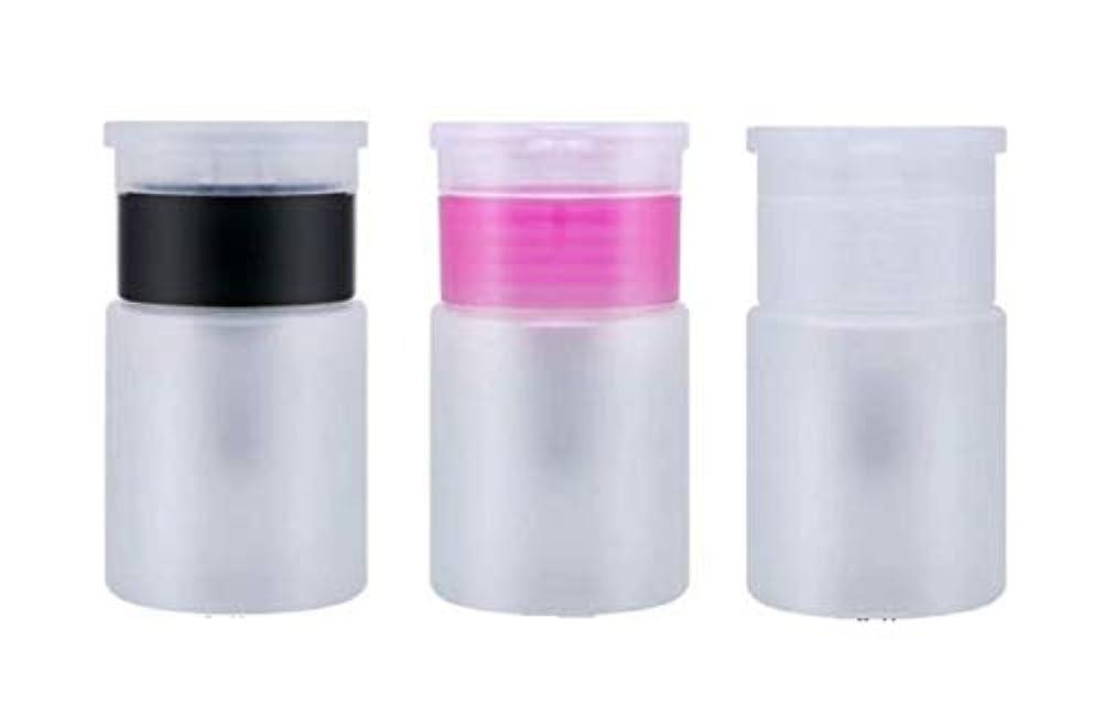 ロマンチックほのめかすグローブポンプディスペンサー 60ml 液体 詰め替え容器 小分け 携帯用ボトル 3個セット QT-012