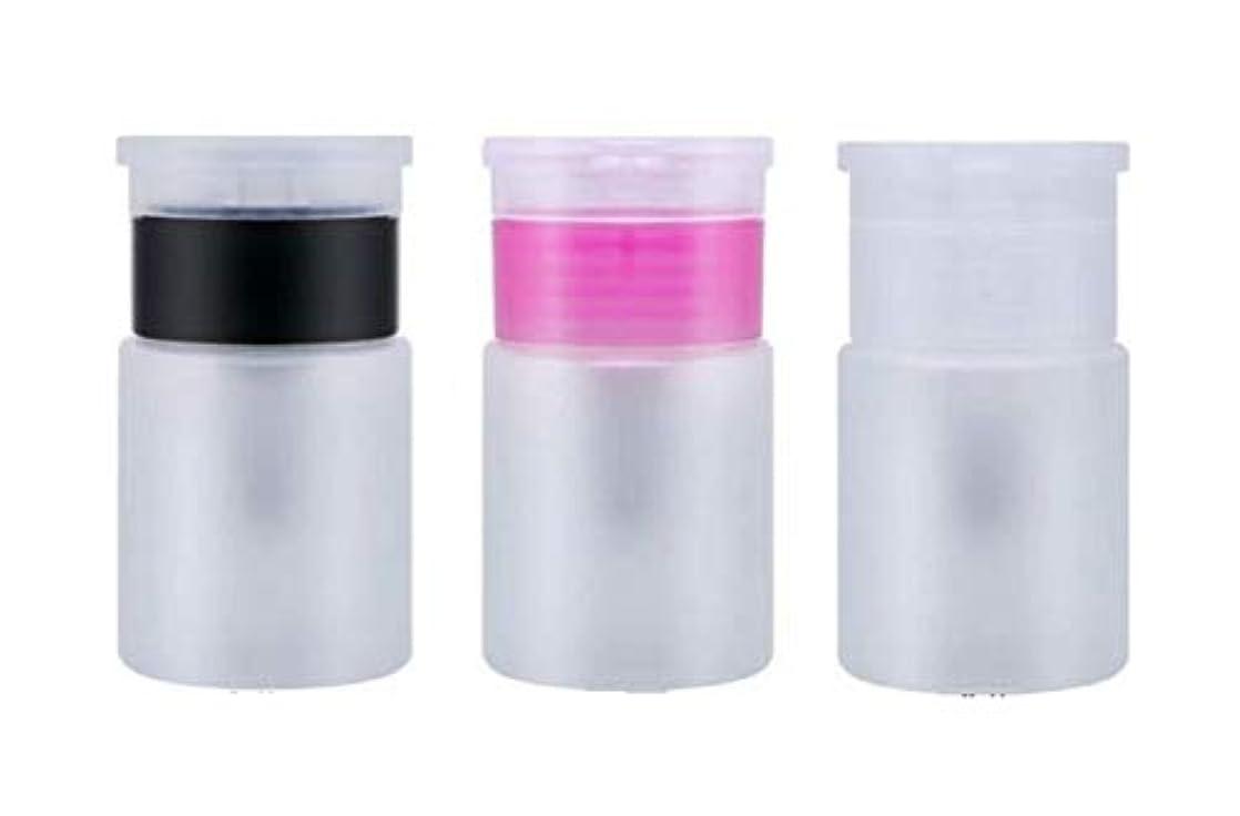 句簡単な入植者ポンプディスペンサー 60ml 液体 詰め替え容器 小分け 携帯用ボトル 3個セット QT-012