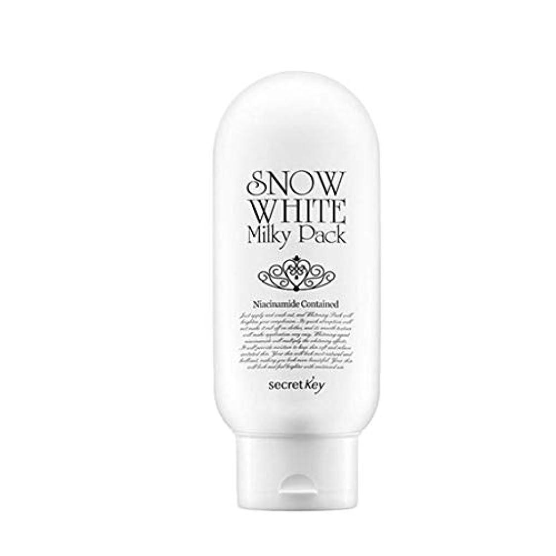 古風な掻くぞっとするようなシークレットキースノーホワイトミルキーパック200g韓国コスメ、Secret Key Snow White Milky Pack 200g Korean Cosmetics [並行輸入品]