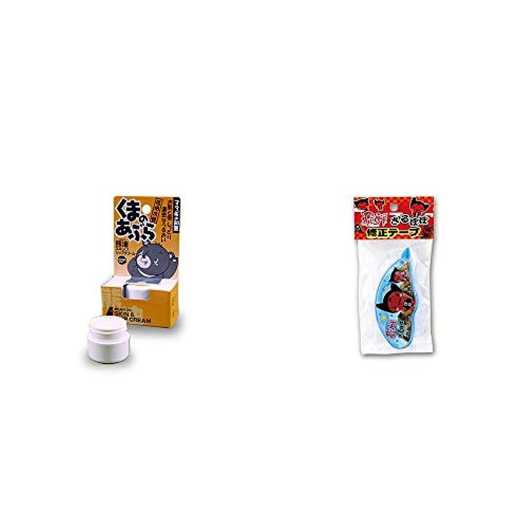 肝微妙段落[2点セット] 信州木曽 くまのあぶら 熊油スキン&リップクリーム(9g)?さるぼぼ 修正テープ【ピンク】