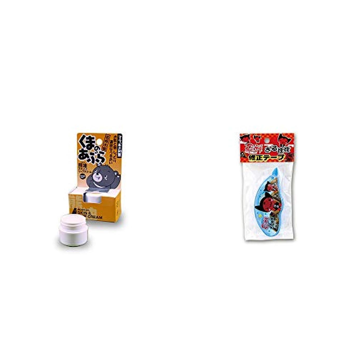 取り消す薄めるアパル[2点セット] 信州木曽 くまのあぶら 熊油スキン&リップクリーム(9g)?さるぼぼ 修正テープ【ピンク】