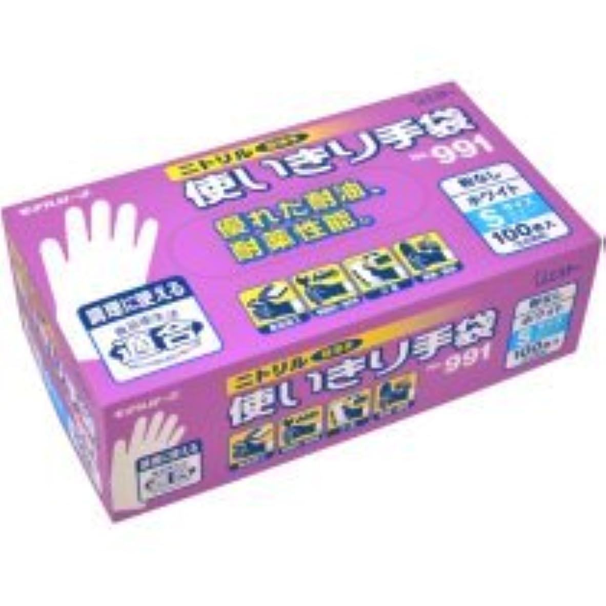 エステー No.991 ニトリル使いきり手袋(粉なし) S ホワイト 1セット(300枚:100枚×3箱)