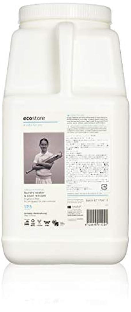ecostore エコストア ソーク&ウォッシュパウダー  【無香料/ウルトラセンシティブ】 大容量 5kg 衣類 布製品用 漂白剤