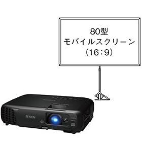 セイコーエプソン ホームプロジェクター/2800lm/3D対応/ピタッと補正/3Dメガネ別売/80型スクリーン付 EH-TW530S