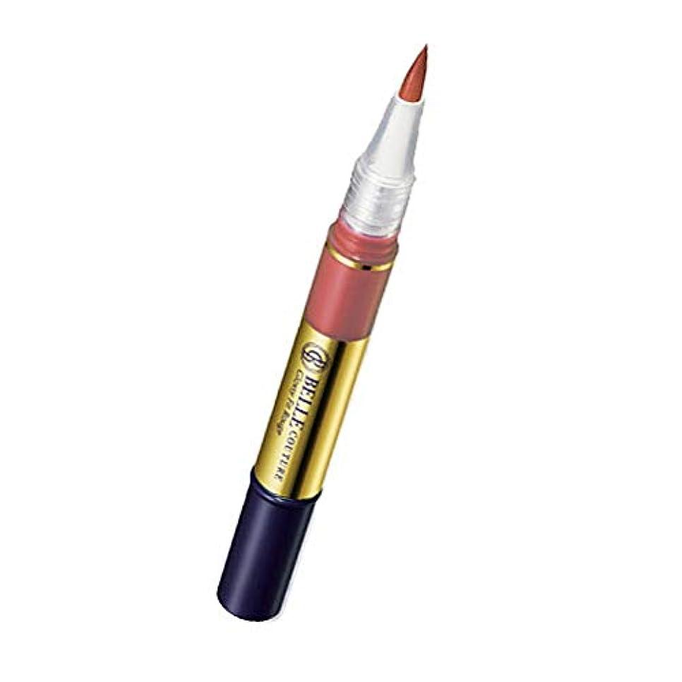 武器乳白に対処するベルクチュール 「 グロッシー フィットルージュ 」 ブロッサムピンク