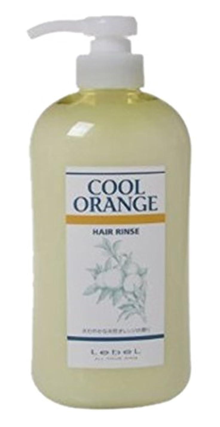 再生異常な成り立つルベル クールオレンジヘアリンス 600ml