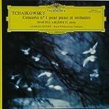 【※CDではありません】チャイコフスキー:Pf協奏曲1番Op.23【中古LP】