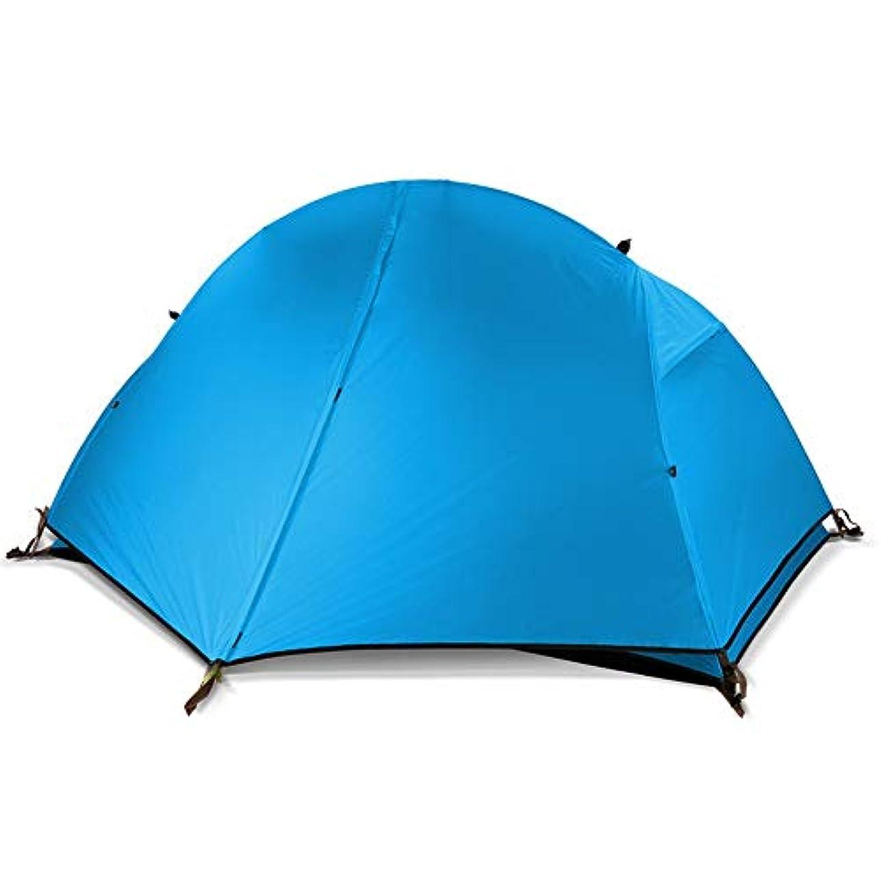 管理する反逆チューインガム軽量一人屋外テントキャンプキャンプテント (Color : E ブルー, Size : One Size)